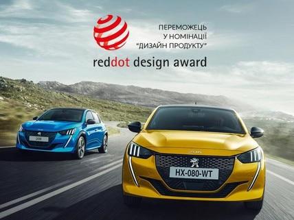 """Peugeot 208 переможець у номінації """"Дизайн продукту"""""""