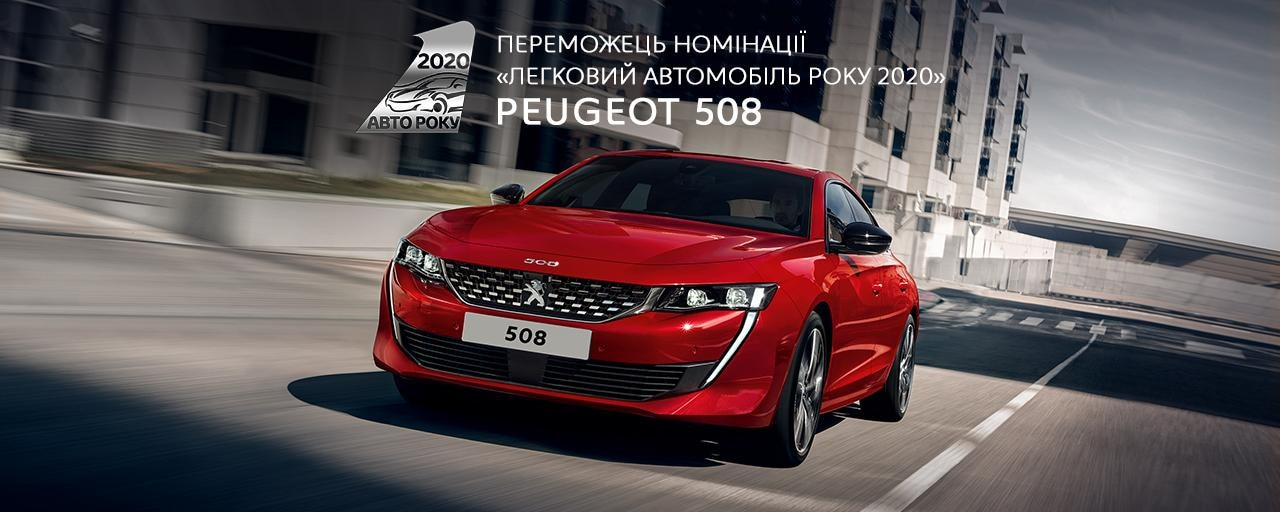 awads peugeot 508