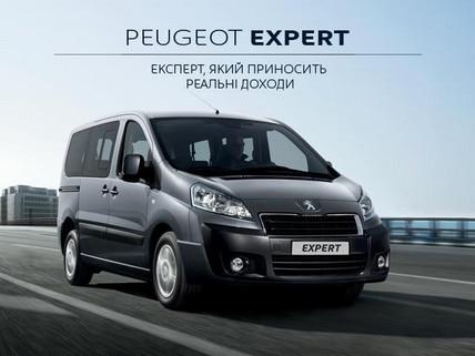 Peugeot Expert_Promo