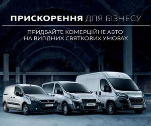 Peugeot коммерческая техника