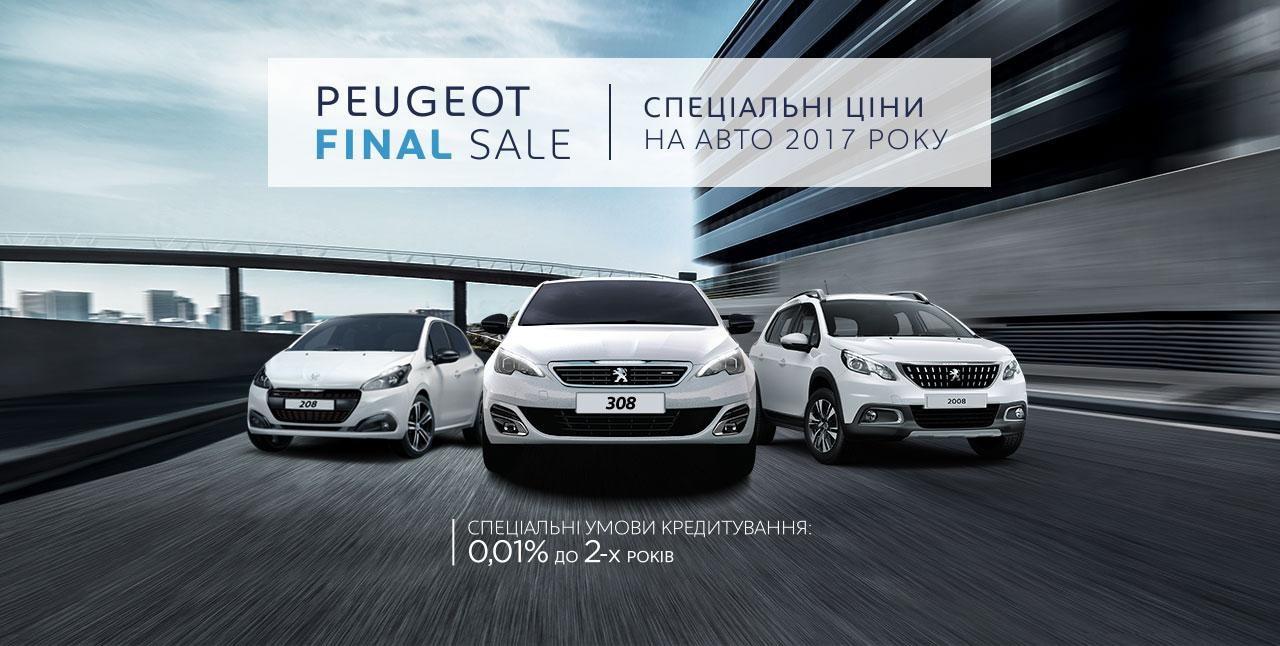 Peugeot_Final_Sale