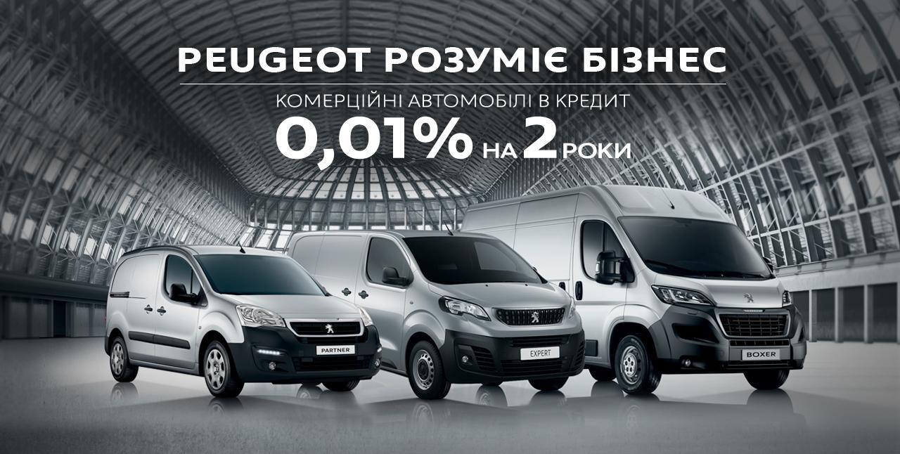 lcv_peugeot_promo
