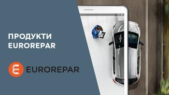 Peugeot Ukraine пежо україна