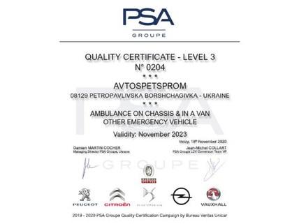 Європейський сертифікат відповідності від Групи PSA